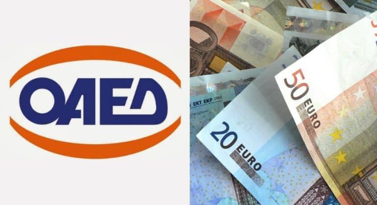 Επίδομα 400 ευρώ: Πότε ανοίγει η πλατφόρμα για αιτήσεις - Πότε θα καταβληθεί