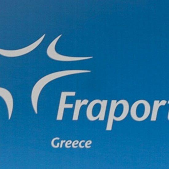 H Fraport προσλαμβάνει σε 16 περιοχές