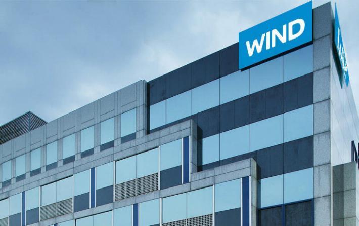 Wind: Θέσεις για προσωπικό οκτώ ειδικοτήτων