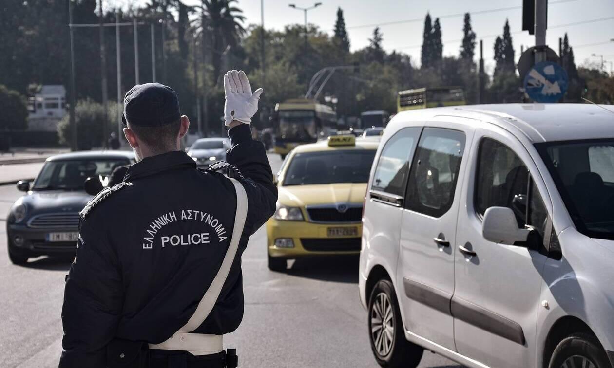 Κλειστό το κέντρο της Αθήνας έως τον Νοέμβριο: Πρόστιμο 150 ευρώ, ποιοι εξαιρούνται
