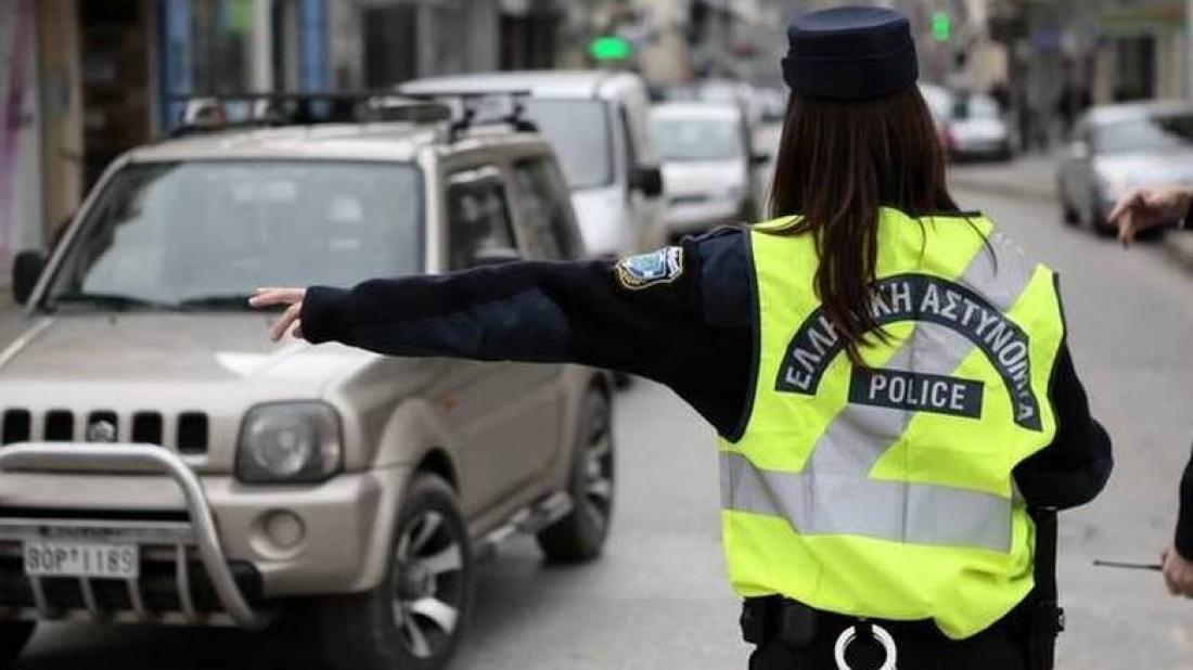 ΠΡΟΣΟΧΗ - Κυκλοφοριακές ρυθμίσεις στο κέντρο της Αθήνας σήμερα