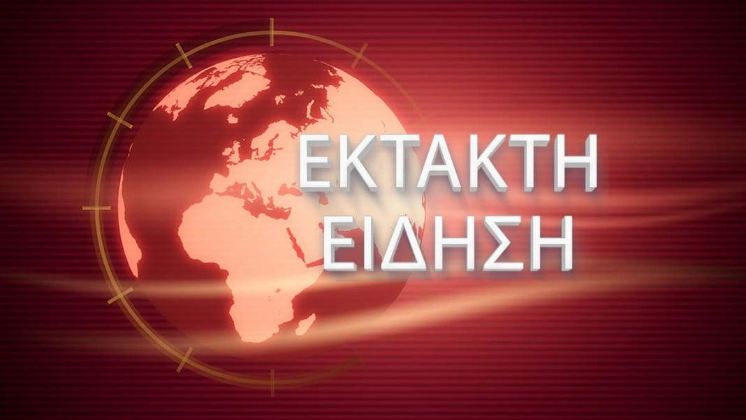 Κορονοϊός: 23 νέα κρούσματα στην Ελλάδα – Κανένας νεκρός το τελευταίο 24ωρο