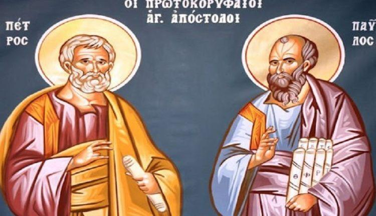 Των Αγίων Αποστόλων Πέτρου Και Παύλου – 29 Ιουνίου