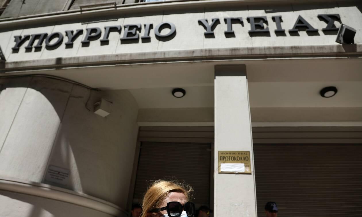 Συμβαίνει ΤΩΡΑ - Κλειστό το κέντρο της Αθήνας