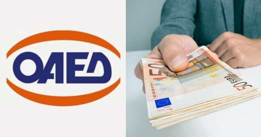 3 επιδόματα που δίνει ο ΟΑΕΔ σε όσους δεν δικαιούνται το επίδομα ανεργίας
