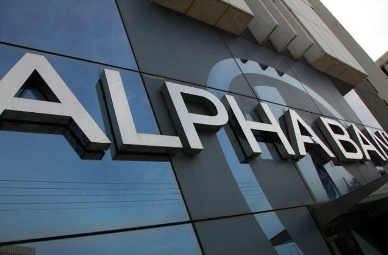 Συναγερμός για πελάτες της Alpha Bank