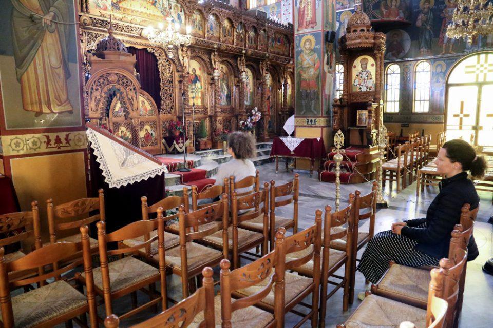 Κορωνοϊός: Νέα μέτρα για τις εκκλησίες – Τι θα ισχύει για αποστάσεις και τον αριθμό των πιστών