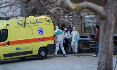 Κορονοϊός Ελλάδα: Δραματική αύξηση εισαγωγών στα νοσοκομεία