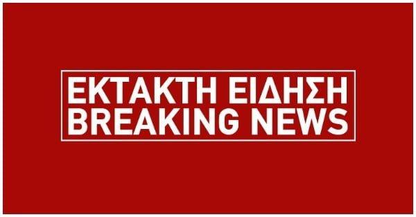 ΕΚΤΑΚΤΟ - Απάντησαν στις ελληνικές φρεγάτες τα τουρκικά πολεμικά