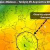 Κακοκαιρία «Θάλεια»: Ποιες περιοχές θα σαρώσει τις επόμενες ώρες (χάρτες)