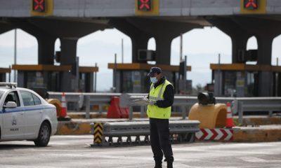 Κορονοϊός: Συναγερμός στην ΕΛ.ΑΣ – Έρχονται νέα μέτρα