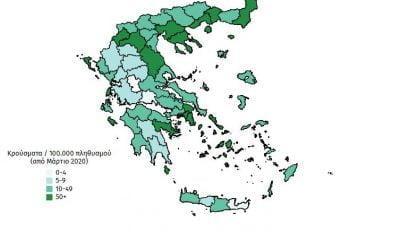 Κορονοϊός: Στα ύψη η διασπορά σε όλη την Ελλάδα - Συναγερμός για τα κρούσματα σε Αθήνα-Θεσσαλονίκη