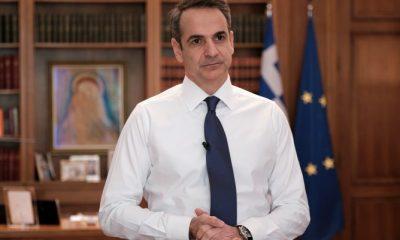 Πίσω από τις λέξεις: Η «αποκάλυψη» του Κυριάκου για τα ελληνοτουρκικά στο διάγγελμά του