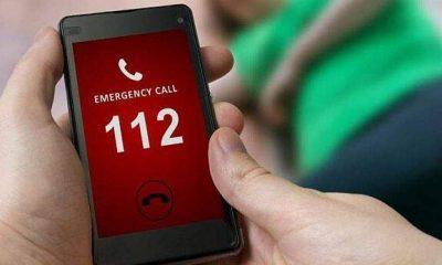 Ζάκυνθος: Έκτακτο SMS του 112 στους κατοίκους του νησιού - Δείτε το μήνυμα...