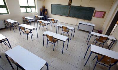 Η ΟΙΕΛΕ καταγγέλλει μη λήψη μέτρων για δυο κρούσματα κορονοϊού σε μεγάλο ιδιωτικό σχολείο της Αθήνας