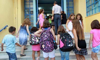 Άνοιγμα σχολείων: Τι ώρα θα χτυπήσει το κουδούνι - Νέες οδηγίες του Υπ. Παιδείας