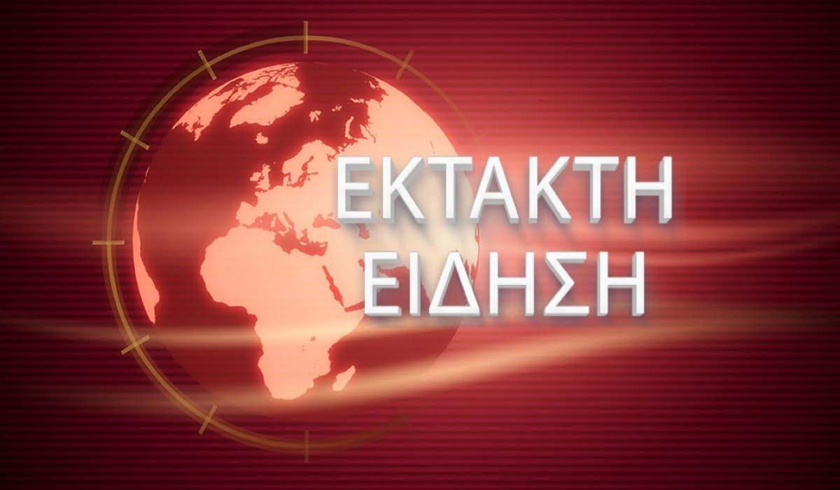 Σεισμός ΤΩΡΑ αισθητός στην Αττική