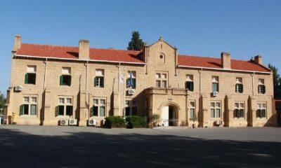 Εκλογές Παγκύπριου Δικηγορικού Συλλόγου
