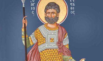 20 Σεπτεμβρίου : Η εορτή του Αγίου Ευσταθίου