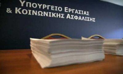 Πρόγραμμα για 100.000 θέσεις εργασίας με επιδότηση μισθού - Ποιους αφορά