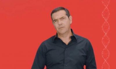 Αυτό είναι το νέο σήμα του ΣΥΡΙΖΑ – Δείτε το βίντεο της παρουσίασης