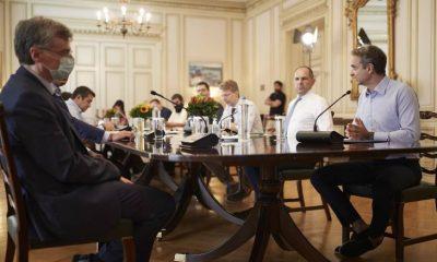 ΕΚΤΑΚΤΗ ΕΝΗΜΕΡΩΣΗ - Τα τρία μέτρα που πρότειναν οι ειδικοί στη χτεσινή σύσκεψη στο Μαξίμου