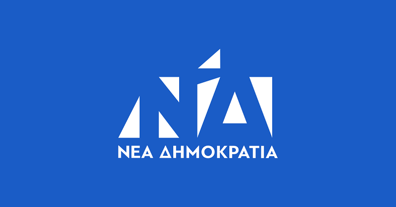 Γυναίκες που ονειρεύονται μια καλύτερη Ελλάδα