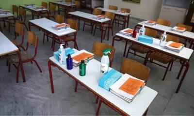 Υπουργείο Παιδείας: Δείτε σε ποιες περιοχές δεν θ' ανοίξουν αύριο τα σχολεία