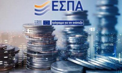 Κοροναϊός : Η Ελλάδα από τις κορυφαίες στην αξιοποίηση κοινοτικών πόρων