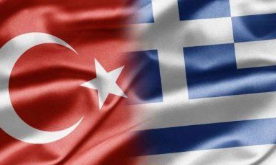 Η Ελλάδα «στυλοβάτης» της τουρκικής οικονομίας: Δώσαμε 1,3 δις δολάρια για τουρκικά προϊόντα στο εννεάμηνο του 2020!