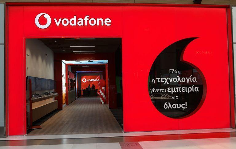 Vodafone Future Ready κατάστημα