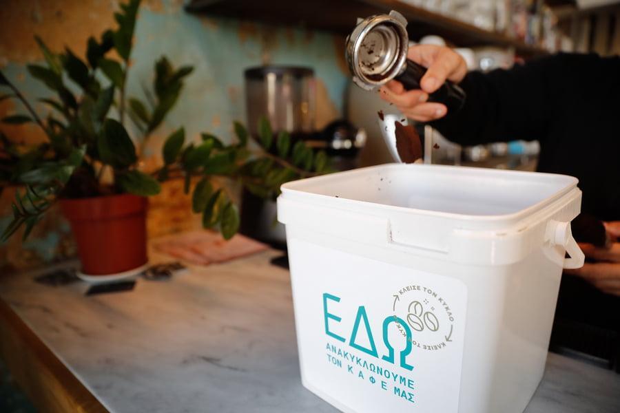 «ΚάΦσιμο»: Πώς μία ομάδα στο Κιλκίς μαζεύει τα υπολείμματα καφέ από τα μαγαζιά και φτιάχνει πέλετ για καύσιμο