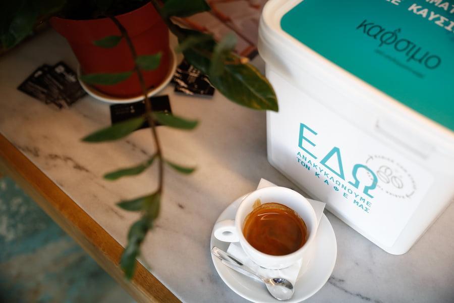 «ΚάΦσιμο»: Πώς μία ομάδα στο Κιλκίς μαζεύει τα υπολείμματα καφέ από τα μαγαζιά και φτιάχνει πέλετ για καύσιμο  Πηγή: iefimerida.gr - https://www.iefimerida.gr/ellada/ypoleimmata-kafe-pelet-gia-kaysimo