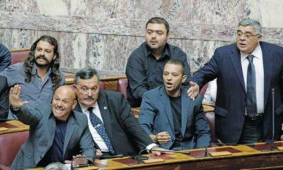 Καταδικάστηκε η Χρυσή Αυγή: Ενοχα τα πολιτικά στελέχη για εγκληματική οργάνωση