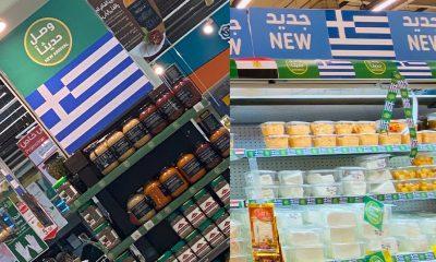 Σαουδάραβες αντικατέστησαν τα τούρκικα προϊόντα με προϊόντα από Ελλάδα