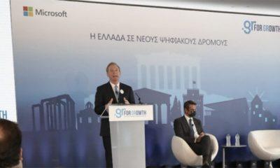 Η μεγαλύτερη επένδυση της Microsoft τα τελευταία 28 χρόνια στην Ελλάδα – Μητσοτάκης: «Η Ελλάδα παγκόσμιος κόμβος του cloud»