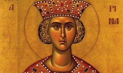 Αγία Αικατερίνη : H φυλάκιση και τα τρομερά βασανιστήρια