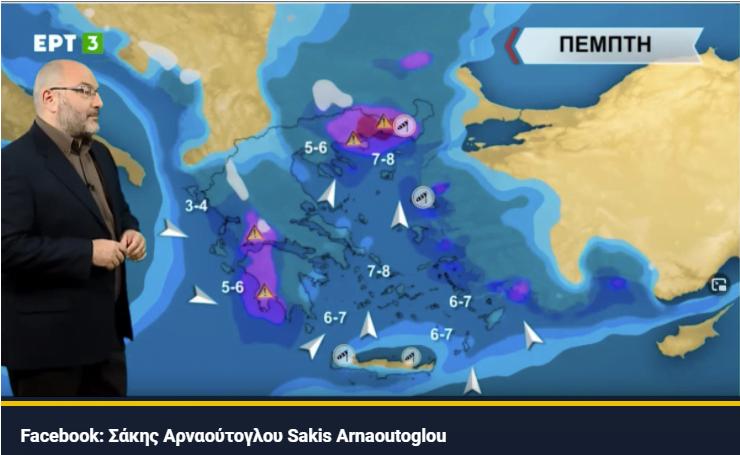 Προειδοποίηση Αρναούτογλου, πού θα χτυπήσουν οι καταιγίδες τις επόμενες ώρες