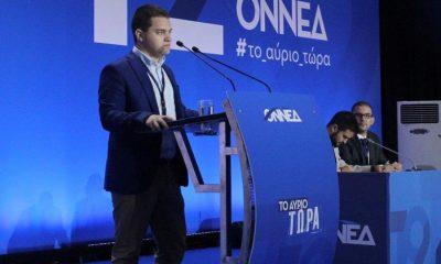 Στο Εκτελεστικό Γραφείο της ΟΝΝΕΔ ο Δημήτρης Ντόντης