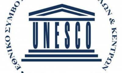 Μόνιμη Αιγίδα του Εθνικού Συμβουλίου Ελλάδος για την UNESCO, στην Ακαδημία Εθελοντισμού HELPHELLAS .