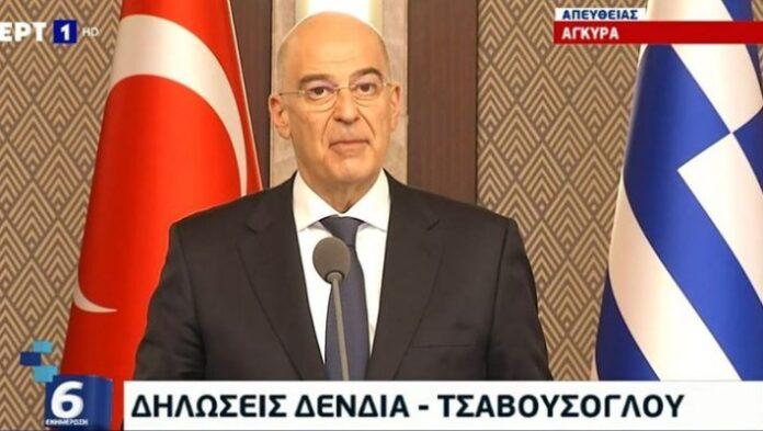 Η αντίδραση – έκπληξη του Ερντογάν μετά την τάπα Δένδια σε Τσαβούσογλου