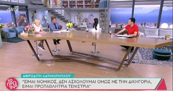 Η Σκορδά «τελείωσε» σε 1′ τη Λατινοπούλου: «Σου είπαν ότι αν λες αυτά θα κάνεις καριέρα;»