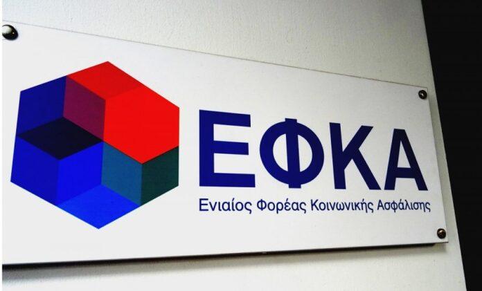 ΕΦΚΑ - ΟΑΕΔ: Όλες οι πληρωμές και τα επιδόματα από 16 - 20 Αυγούστου