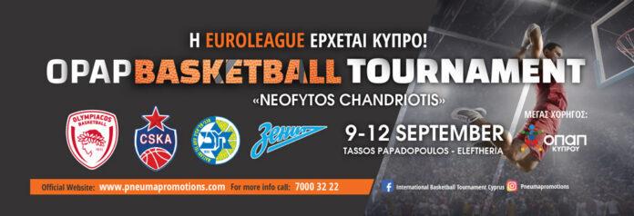 Η EuroLeague έρχεται στην Κύπρο: 4 καλαθοσφαιρικοί κολοσσοί καταφθάνουν στις 9 Σεπτεμβρίου και υπόσχονται ένα φαντασμαγορικό υπερθέαμα